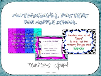 Motivational Posters  School on Motivational Posters For Middle School