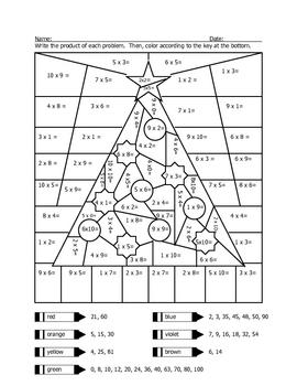 math coloring sheets : Sheet Multiplication Fact Test ...
